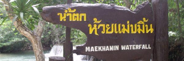 Huai Mae Khamin Waterfall-logo