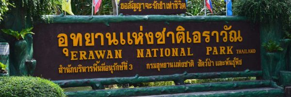 tum-travel-Erawan Waterfall-w